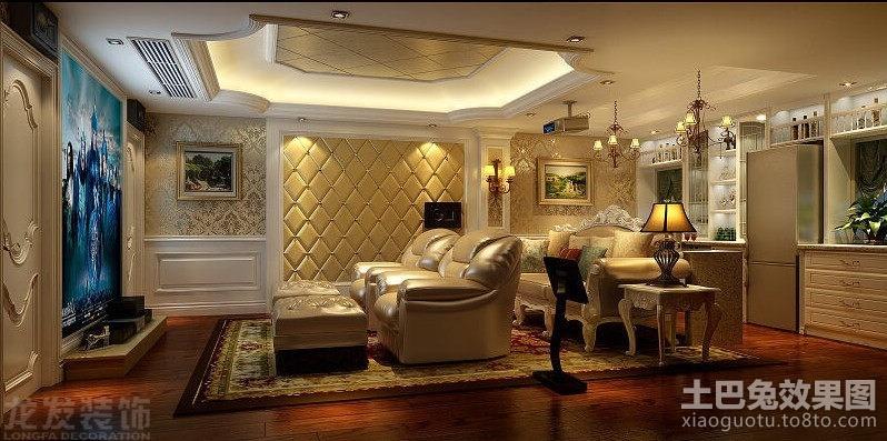 欧式别墅视听室装修效果图装修效果图