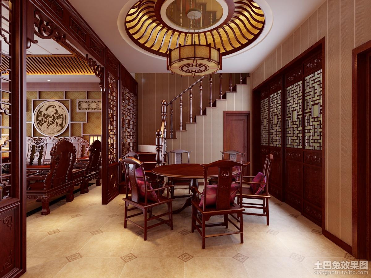 中式别墅餐厅吊顶装修效果图 (2/4)图片