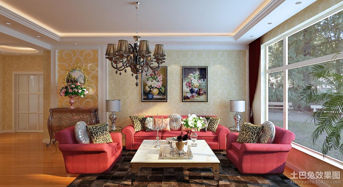 欧式小客厅吊顶装修效果图欣赏装修效果图