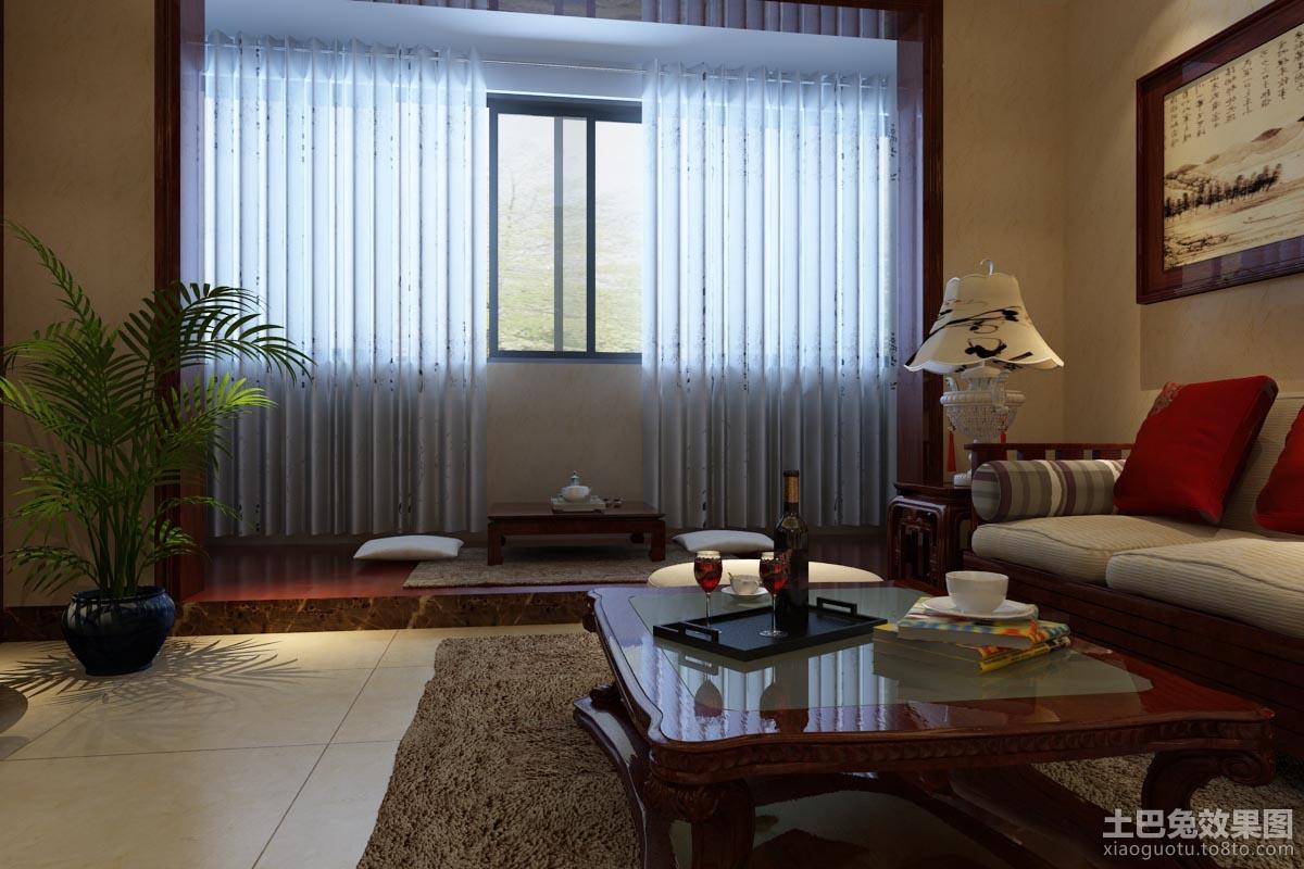 新中式风格客厅窗帘效果图装修效果图
