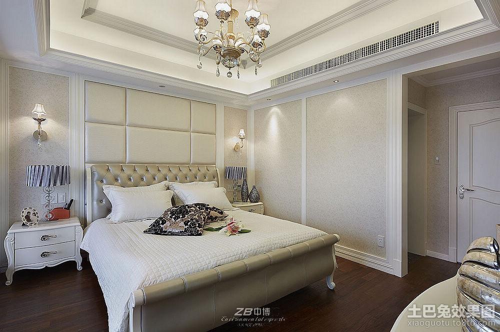 主卧室吊顶设计效果图装修效果图