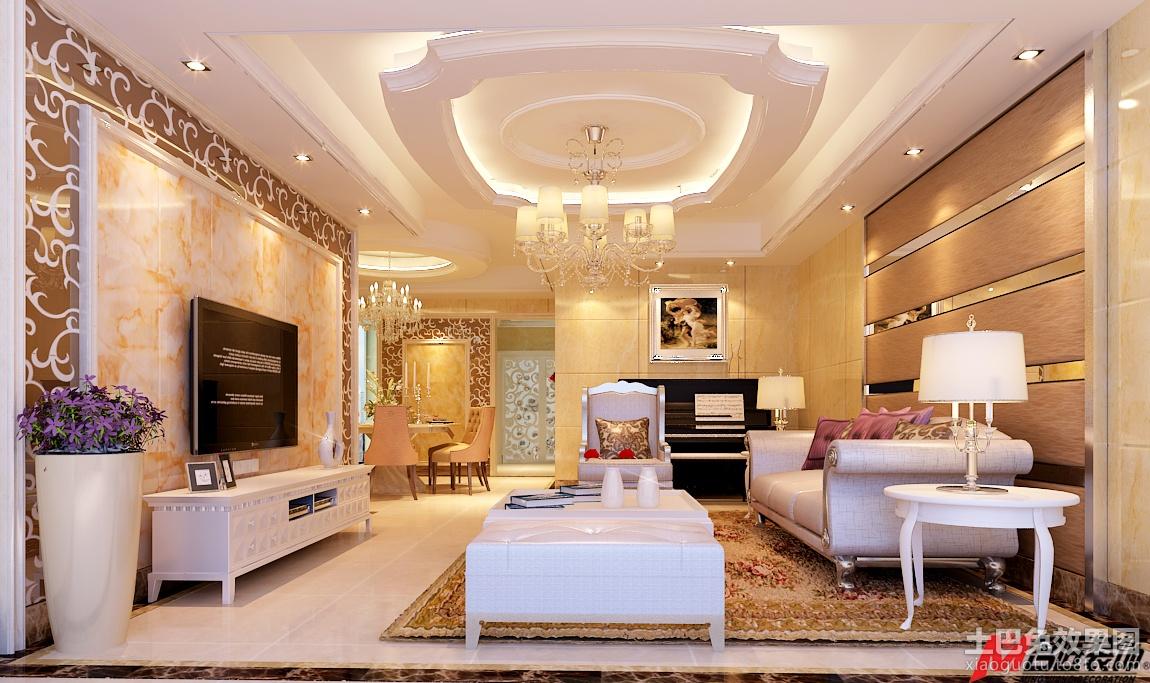 欧式客厅吊顶造型设计图片装修效果图 第3张 家居图库 九正家居网