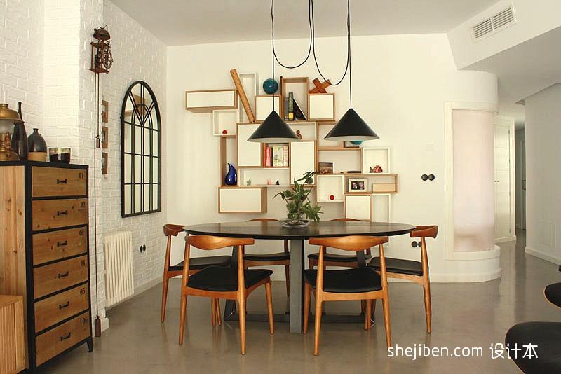 北欧风格餐厅装修图片装修效果图 第2张 家居图库 九正家居网高清图片