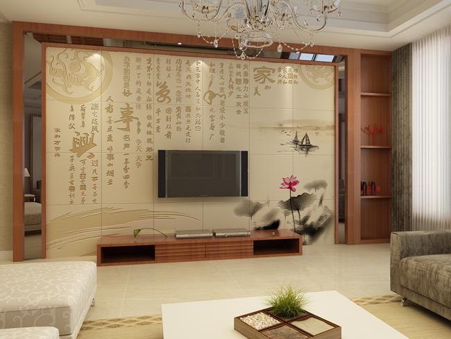 新中式客厅电视背景墙瓷砖装修效果图 (3/6)