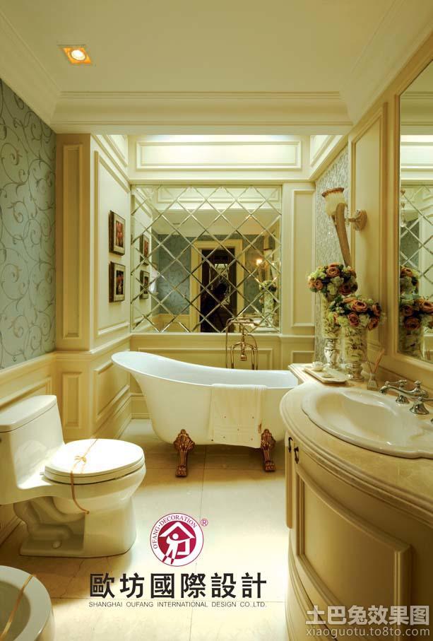 长方形欧式卫生间装修效果图欣赏装修效果图