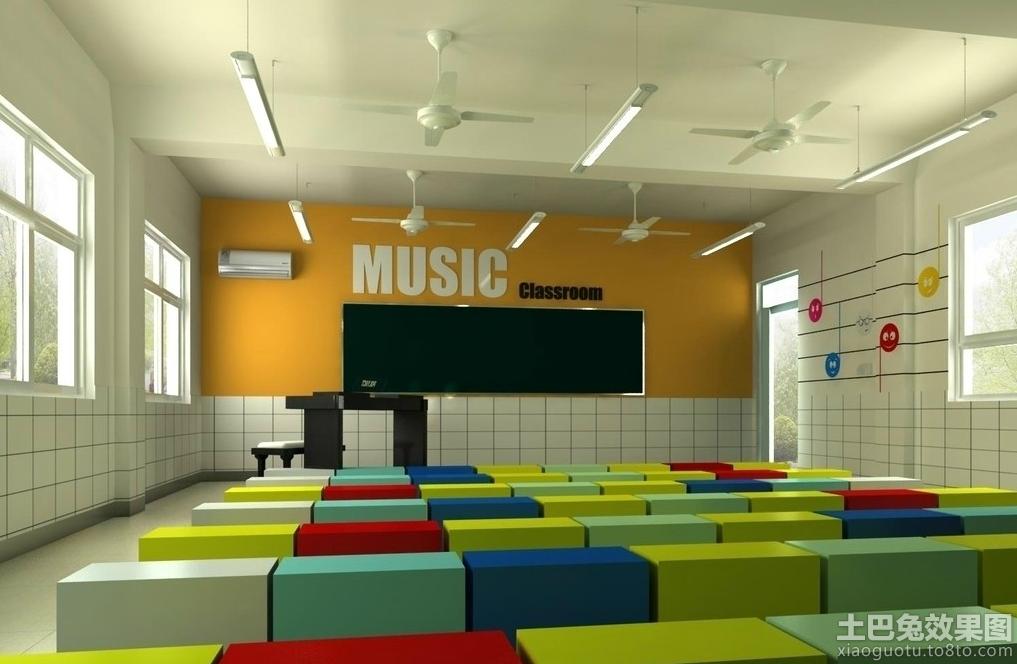 小学教室布置图片_第4张 - 九正家居装修效果图