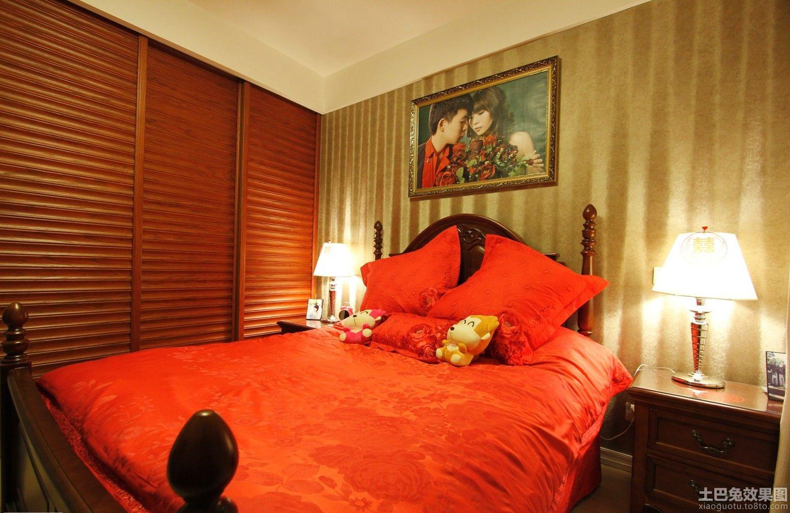 中式婚房卧室装修效果图大全装修效果图 第10张 家居图库 九正家居网