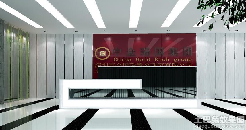 公司前台背景墙效果图欣赏装修效果图