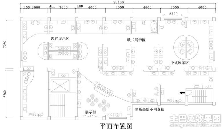 家具展厅平面图大全装修效果图