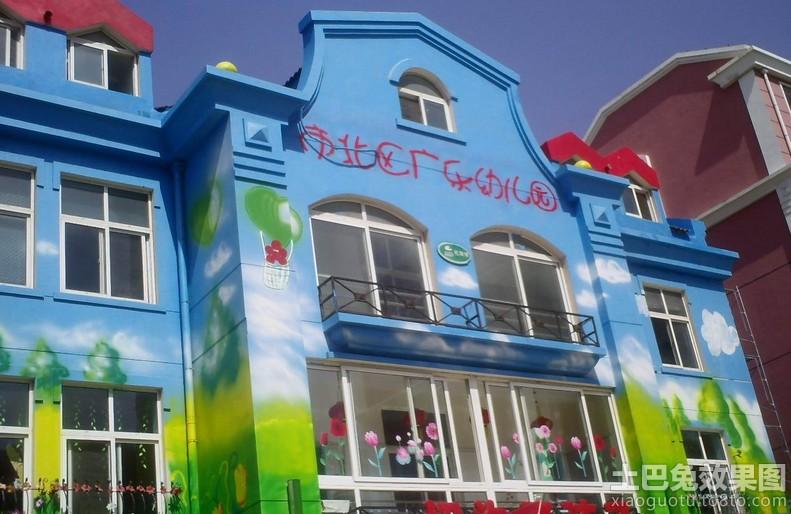 幼儿园外墙壁画设计图片_第7张 - 九正家居装修效果图