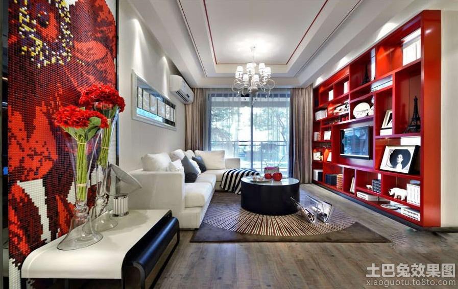 现代风格装修样板房设计