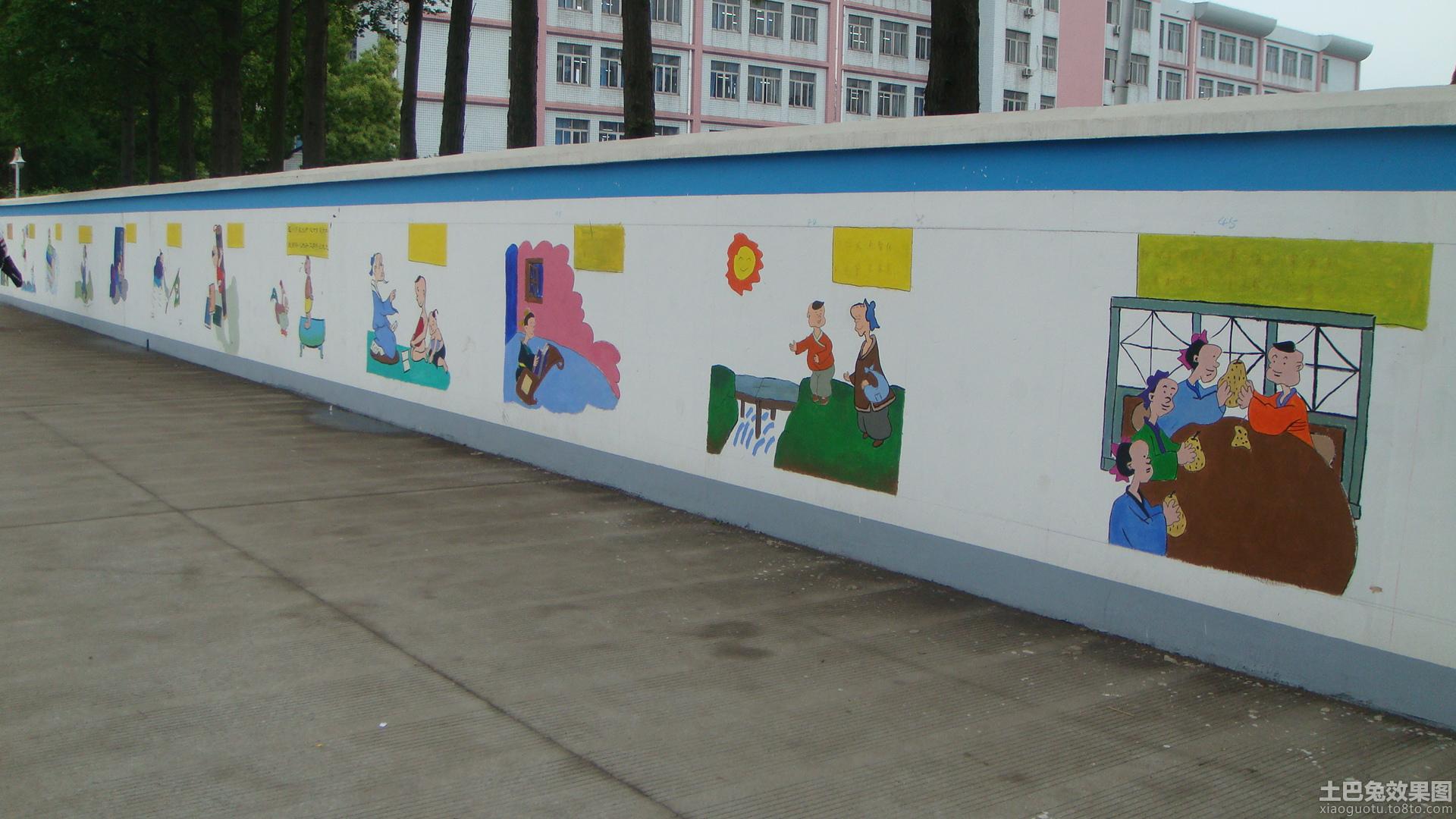 小学学校文化墙彩绘图片装修效果图 第7张 家居图库 九正家居网
