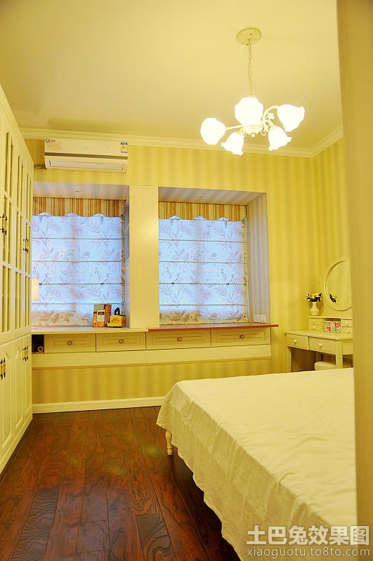 卧室飘窗改书桌效果图装修效果图 第6张 家居图库 九正家居网高清图片