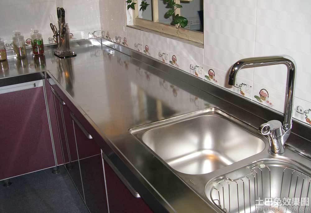 家庭厨房不锈钢台面图片装修效果图 第7张 家居图库 九正家居网高清图片