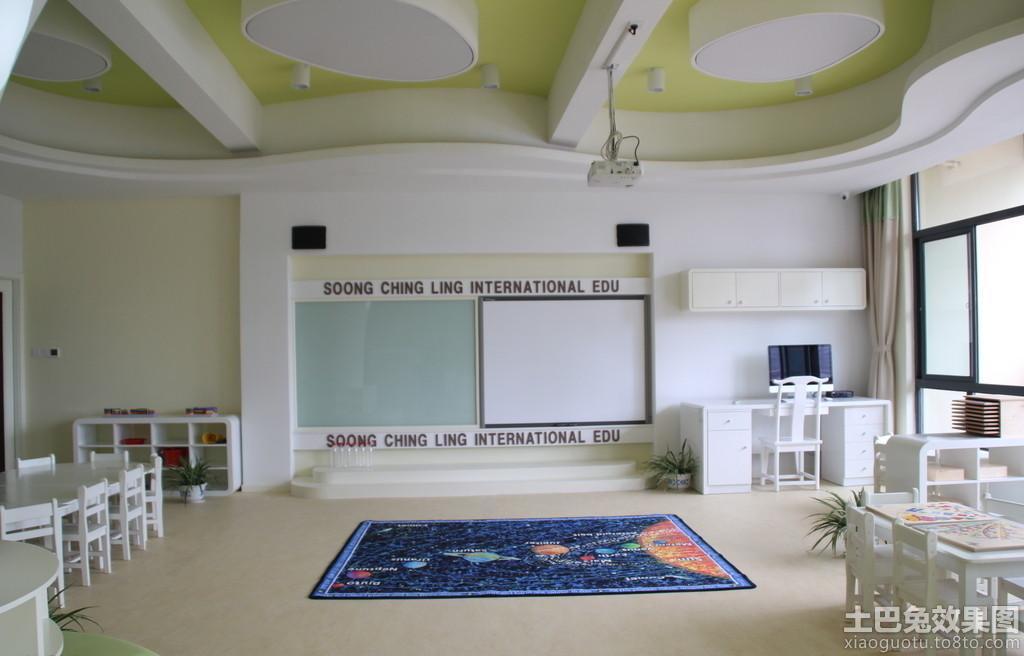 幼儿园教师室内装饰图片大全装修效果图
