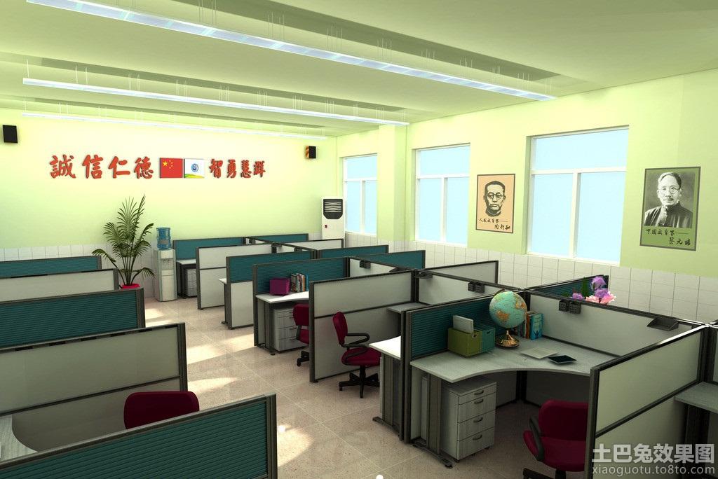 40平米学校办公室设计效果图 (2/15)