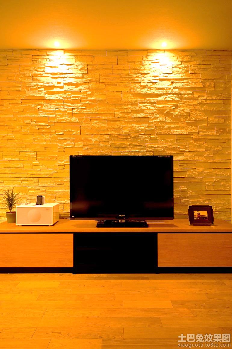 石膏电视背景墙装修图片