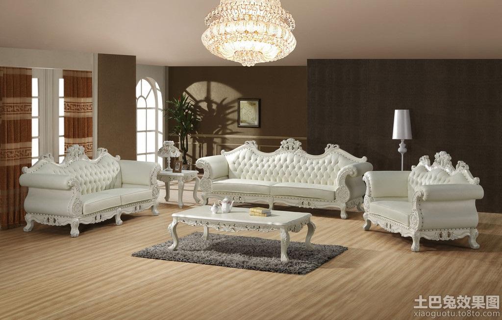欧式皮沙发图片大全_第4张 - 九正家居装修效果图