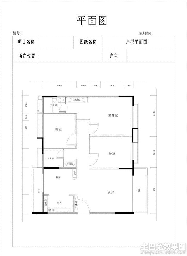 三室两厅室内设计平面图 (8/9)