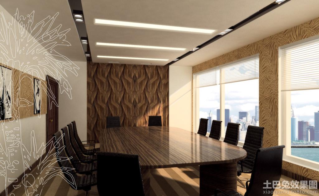 小型会议室背景墙效果图装修效果图 第10张 家居图库 九正家居网高清图片