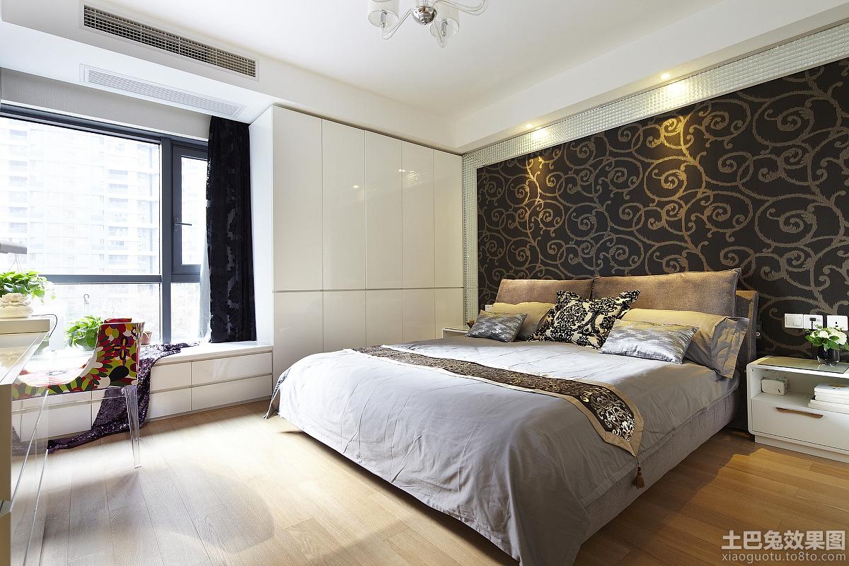 卧室装修 简易 效果图 主卧