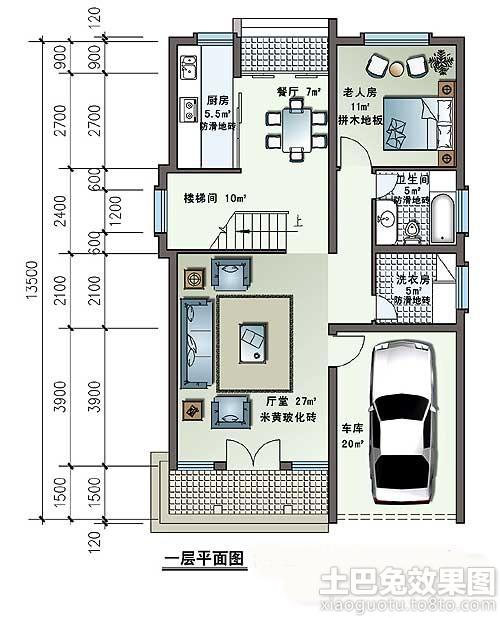 农村房屋一层设计平面图