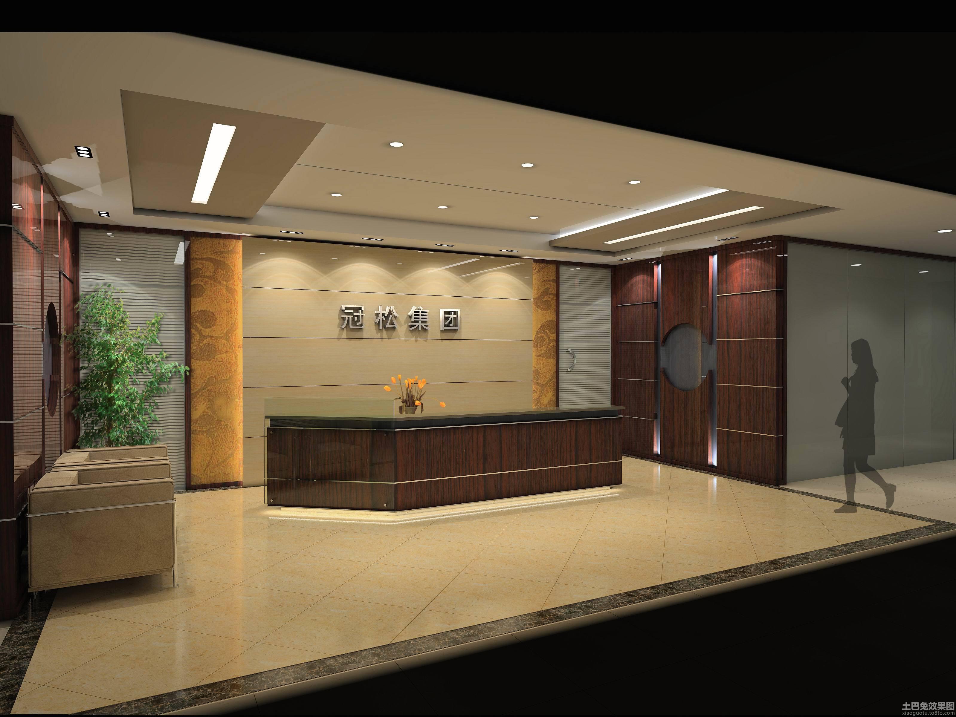 公司前台设计图片装修效果图_第5张 - 家居图库 - 九图片