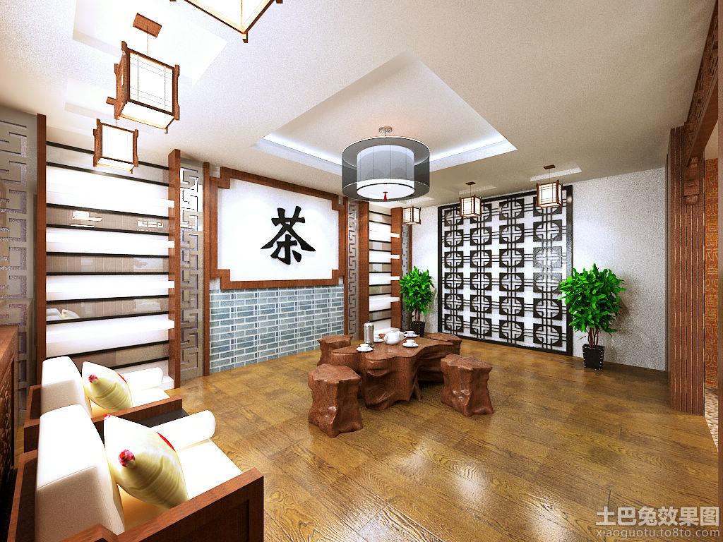 中式茶室装修效果图大全装修效果图