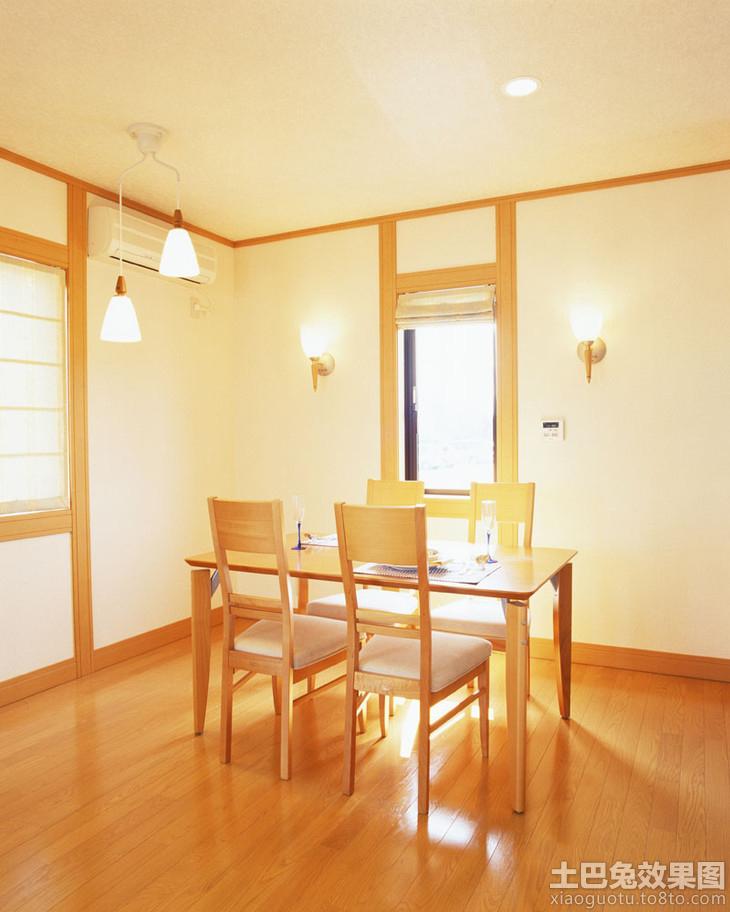 日式装修餐厅实木家具图片