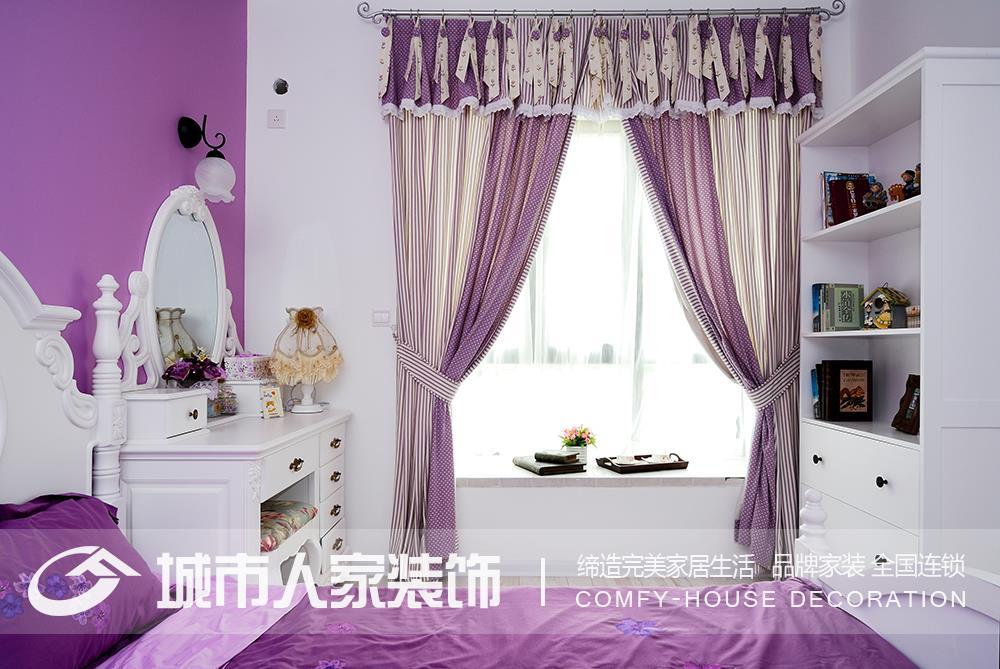 欧式风格紫色卧室飘窗效果图装修效果图