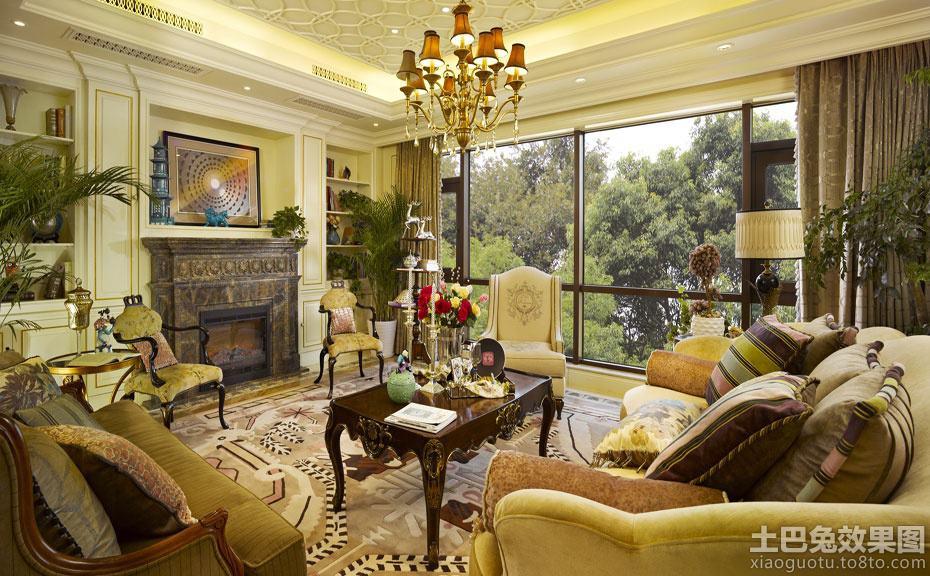 欧式别墅客厅家具摆放效果图片欣赏 第2张 九正家居装修效果图