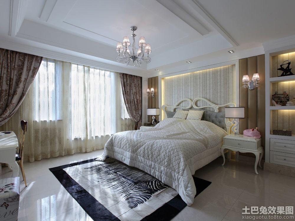 欧式别墅卧室吊顶效果图片装修效果图