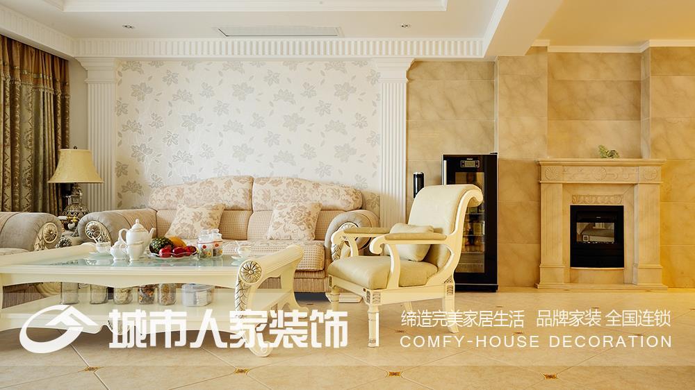 简欧式风格客厅墙面壁纸效果图装修效果图