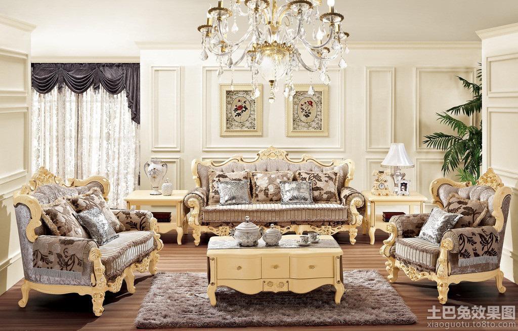 豪华欧式沙发图