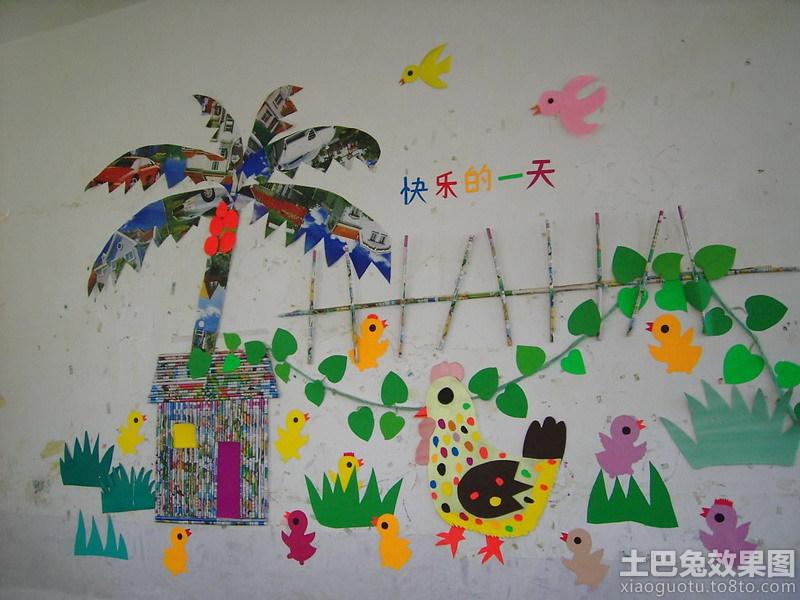 幼儿园主题墙饰设计图片装修效果图 第1张 家居图库 九正家居网
