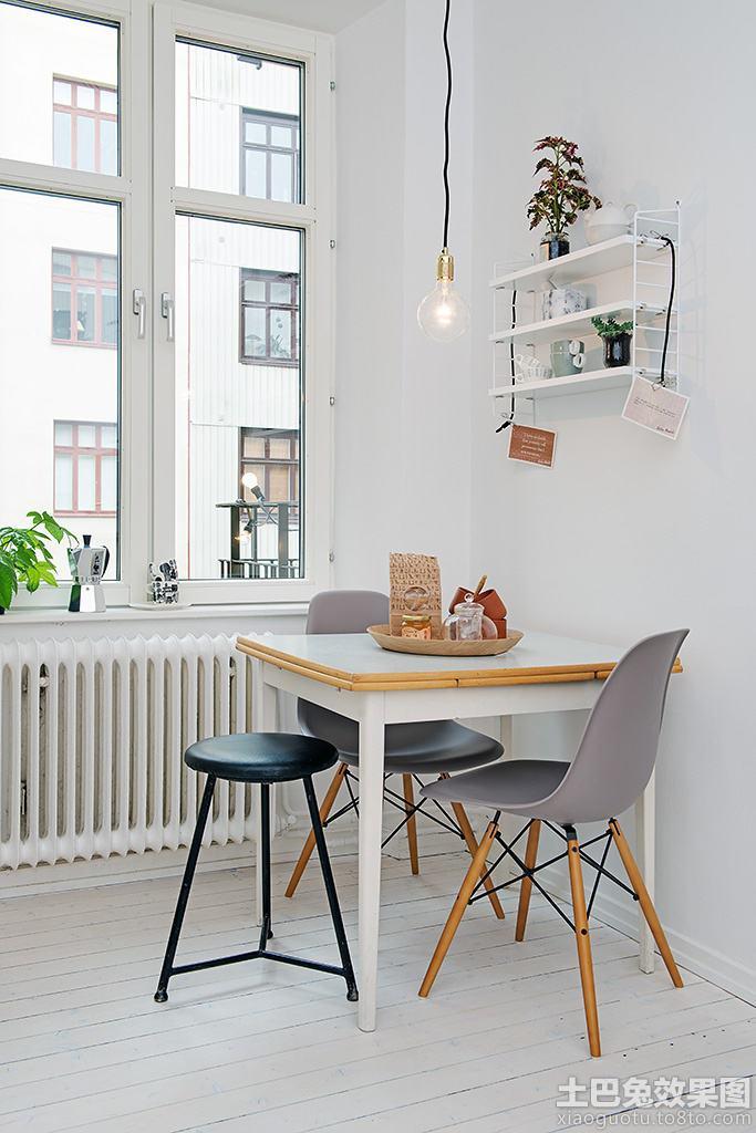 欧风格40平米小户型餐厅效果图欣赏装修效果图 第7张 家居图库 九正高清图片