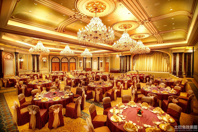 欧式风格宴会厅效果图装修效果图