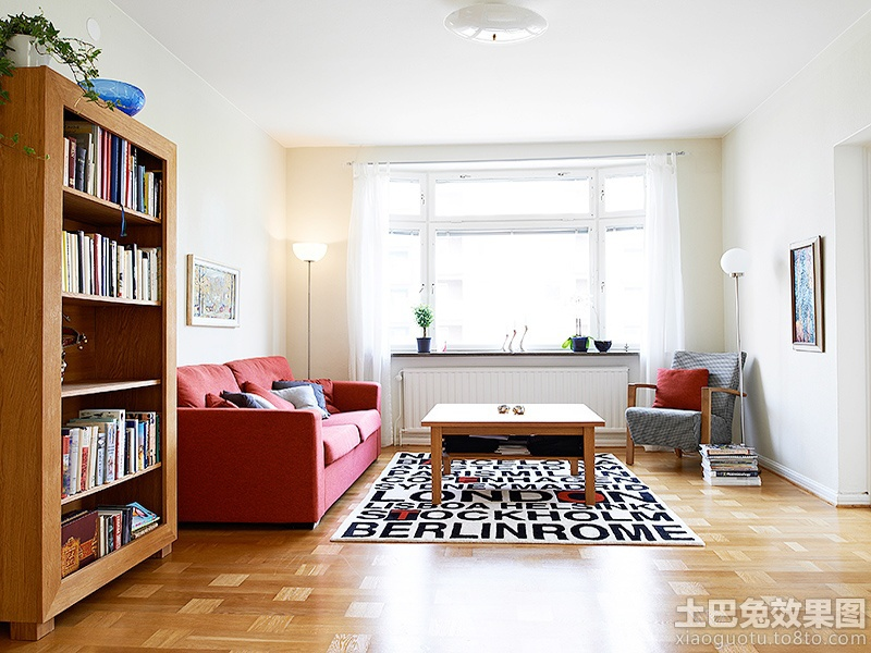 房屋装修效果图客厅图片