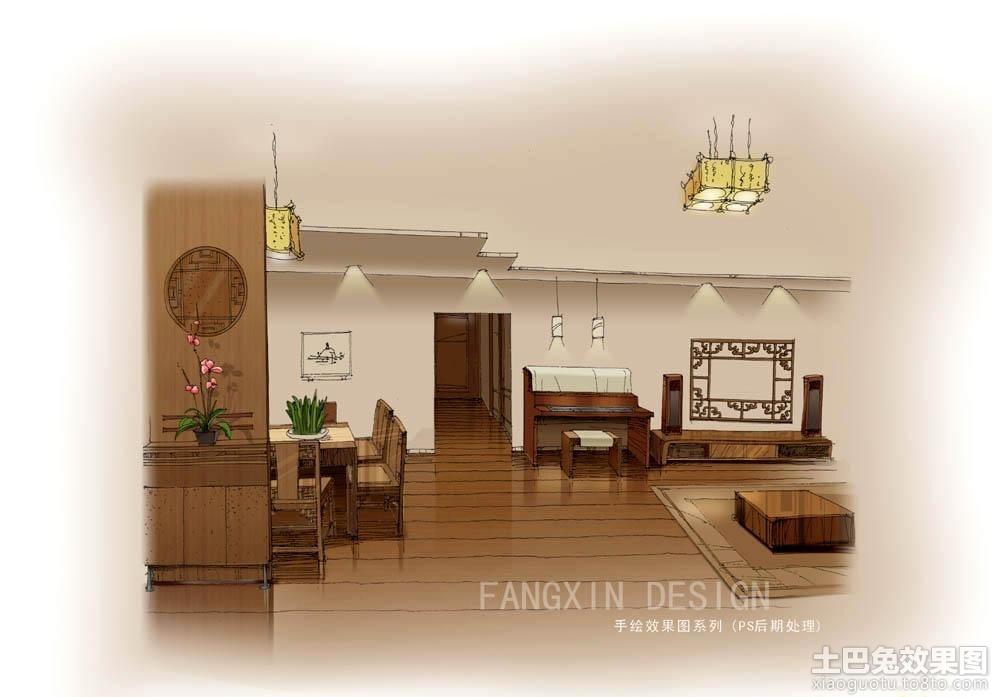 中式室内设计手绘效果图装修效果图