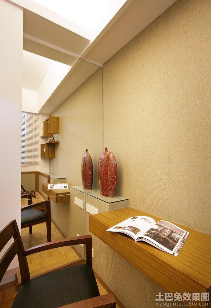 简单书房装修图片装修效果图