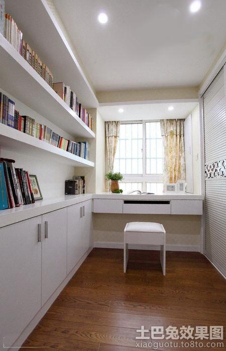 简约长方形小书房效果图图片