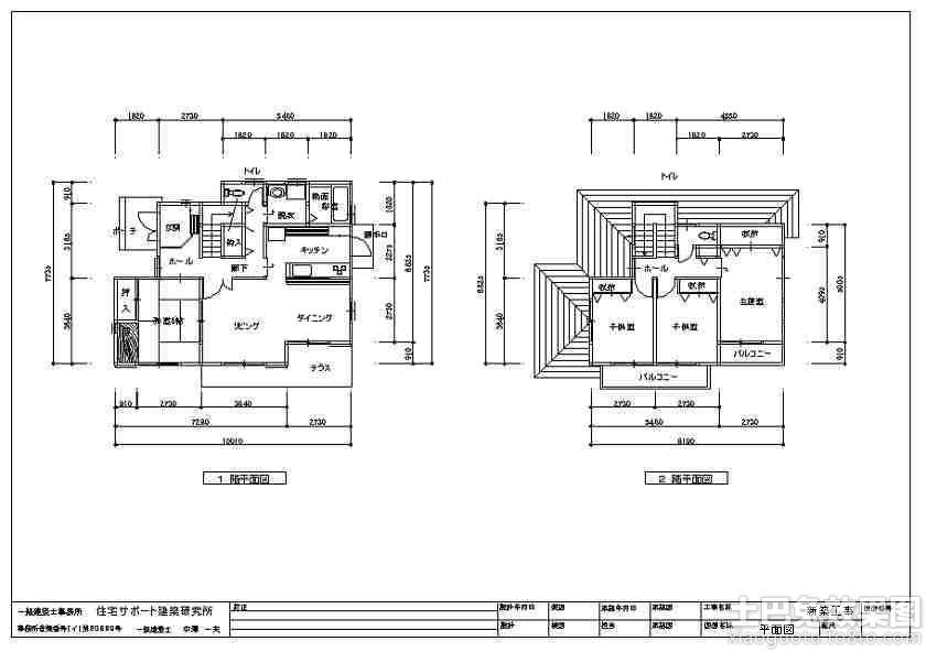 二层房屋室内设计平面图装修效果图