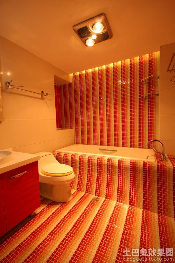 卫生间浴池高清大图