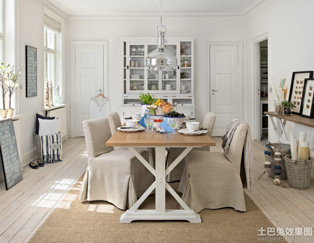 餐厅北欧风格家具 (1/11)图片