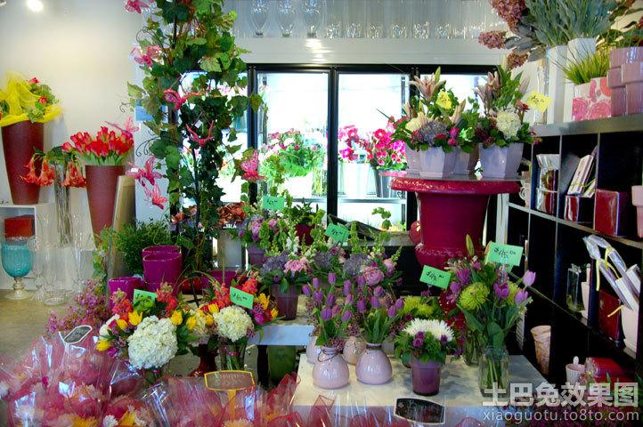 鲜花店内装修效果图欣赏装修效果图