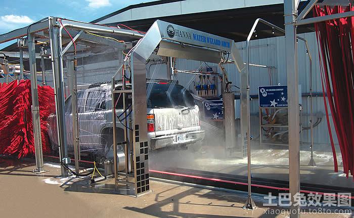 洗车店设备装修效果图装修效果图 第2张 家居图库 九正家居网