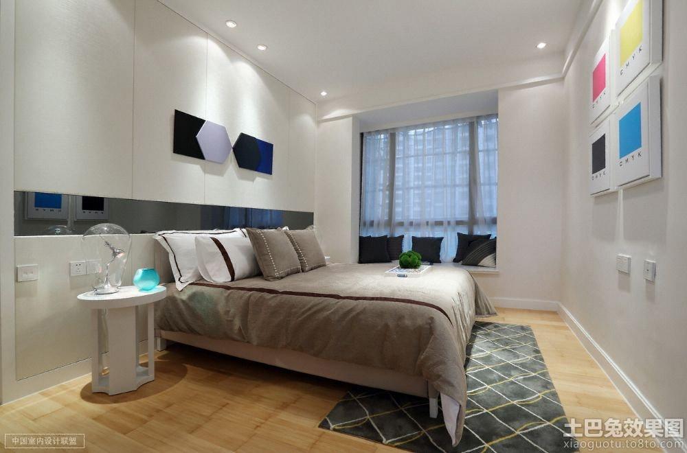 家居图库 地中海风格三居室客厅装修设计 > 第2张