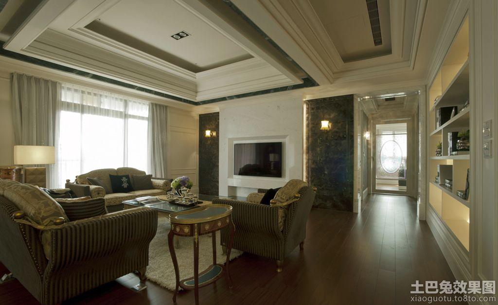 现代欧式家装客厅吊顶效果图 (3/7)图片