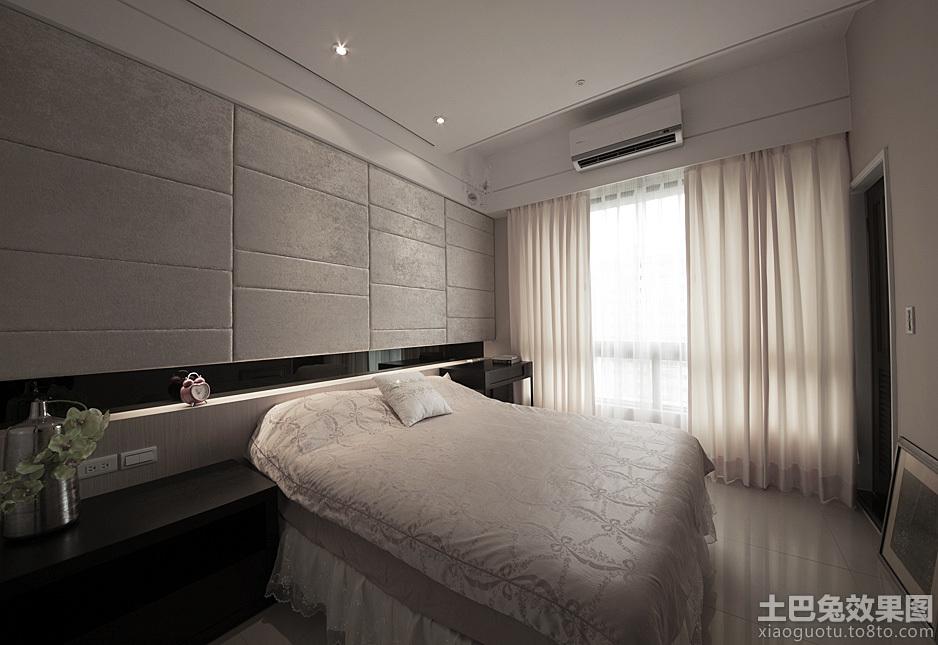 2014最新卧室设计图装修效果图