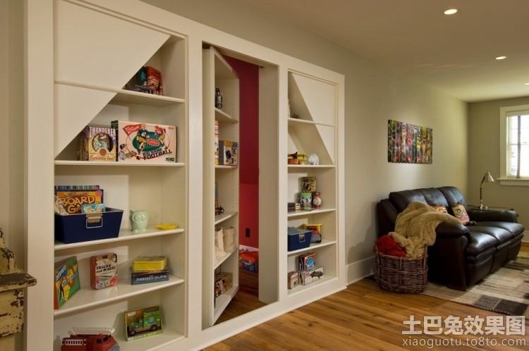 儿童玩具架隐形门装修装修效果图